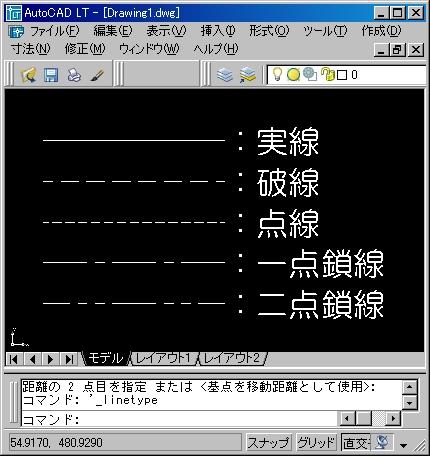 AutoCAD(オートキャド)の線種