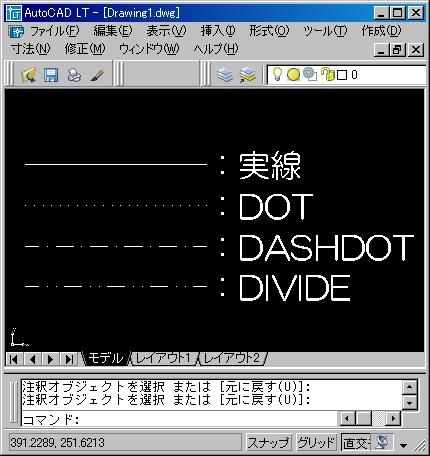 AutoCAD(オートキャド)の使いにくい線種